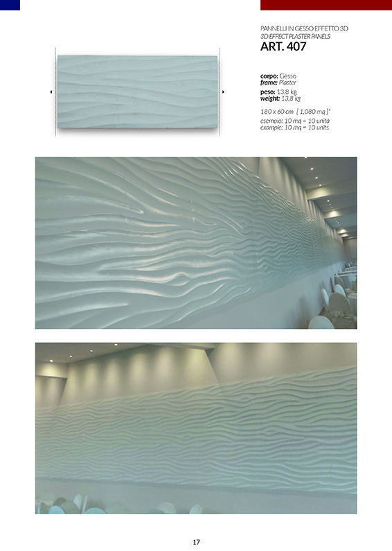 PANNELLI EFFETTO 3D / art.401